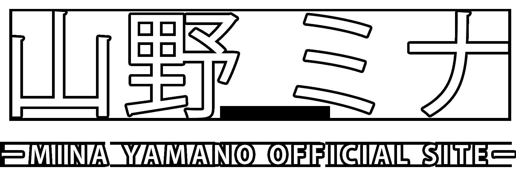 MINA YAMANO Website